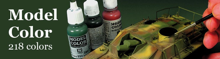 Vallejo Paint Model Colour Image of using Vallejo paint on a model tank